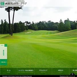 カントリー 越前 越前武生カントリークラブの10日間天気 週末の天気【ゴルフ場の天気】