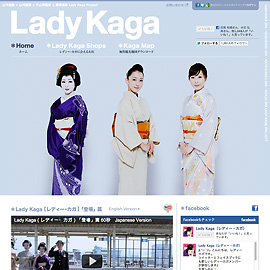 Lady Kaga | Official Site